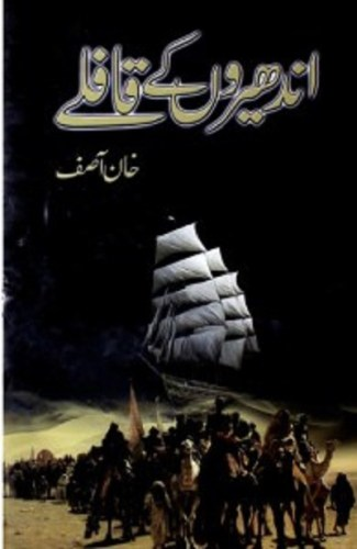 Andheron Ke Qaflay by Khan Asif Download Free Pdf