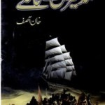 Andheron Ke Qaflay Novel by Khan Asif Pdf
