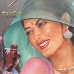 Na Murad Novel By Malik Safdar Hayat Pdf
