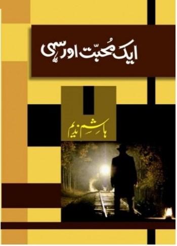Aik Mohabbat Aur Sahi By Hashim Nadeem Pdf Download