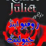 Romeo And Juliet Urdu By William Shakespeare Pdf Download