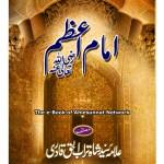 Imam e Azam By Allama Syed Shah Turab Ul Haq Qadri Pdf