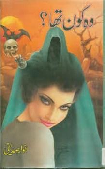 Wo Kon Tha Novel by Anwar Siddiqui Download Free Pdf