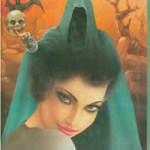 Wo Kon Tha Novel by Anwar Siddiqui Pdf