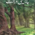 Pardesi Darakht Novel by Naseem Hijazi Pdf Download
