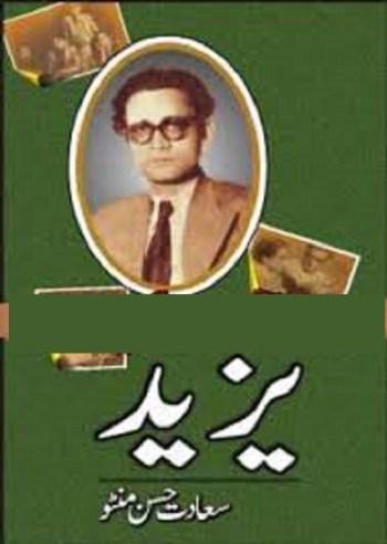 Yazeed by Saadat Hasan Manto Download Free Pdf