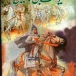 Yousaf Bin Tashfeen Novel by Naseem Hijazi Pdf