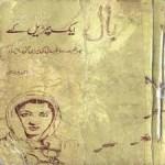 Baal Ek Churail Ke by Ahmad Yar Khan Download Free Pdf