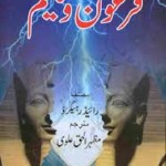 Firon O Kaleem By H Rider Haggard Pdf Download