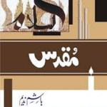Muqadas Novel by Hashim Nadeem Download Pdf