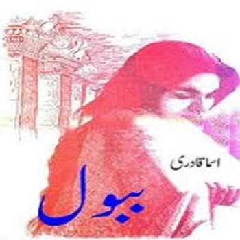 Babool Novel By Asma Qadri Pdf Free Download