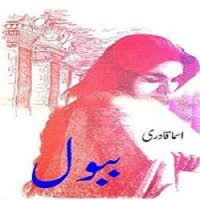 Babool Novel By Asma Qadri Pdf Download