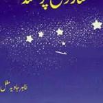 Sitaron Pe Kamand by Tahir Javed Mughal Pdf