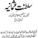 Tareekh e Saltanat e Usmania By Dr Ali Muhammad Pdf