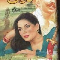 Tawan Novel By Tahir Javed Mugal Complete Pdf