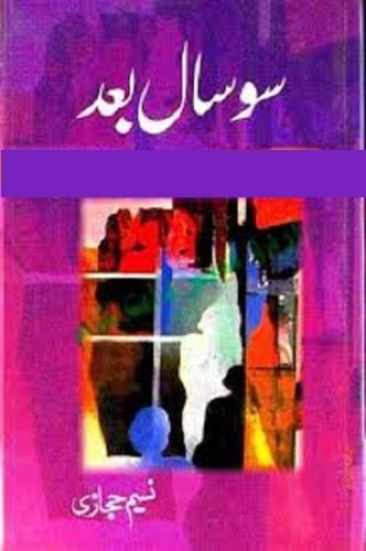 So Saal Baad by Naseem Hijazi Download Free Pdf