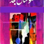 So Saal Baad By Naseem Hijazi Pdf Free Download