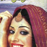 Muthi Main Samandar By Asma Qadri Pdf Download