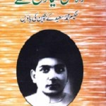 Wo Bhi Kya Din Thay by Hakeem Muhammad Saeed Download Pdf