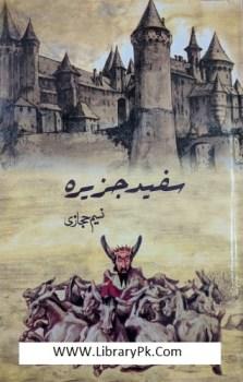 Sufaid Jazeera By Naseem Hijazi Pdf Download