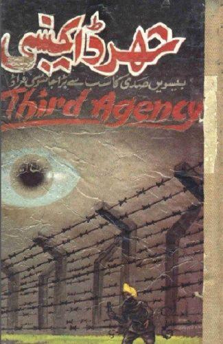 Third Agency Novel By Tariq Ismail Sagar Download Pdf