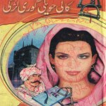 Kali Haweli Gori Larki Novel By Inspector Nawaz Khan Pdf