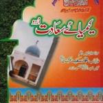 Keemiya e Saadat Urdu By Imam Ghazali Pdf Free