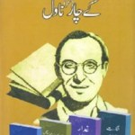 Krishan Chander Ke Char Novels Download Free Pdf