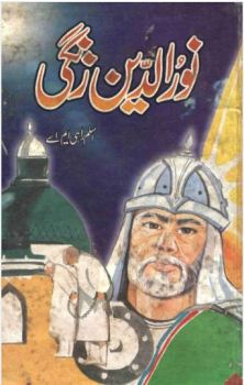 Noor Ud Din Zangi by Aslam Rahi