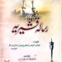 Risala Qushayriya Urdu By Imam Qushayri Pdf