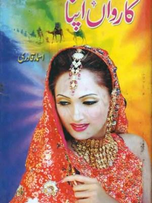 Karwan Apna Novel By Asma Qadri Download Pdf