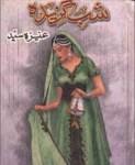 Shab Gazeeda Novel by Aneeza Syed Pdf