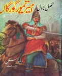 Ameer Taimoor Gorgaan Novel By Almas MA Pdf