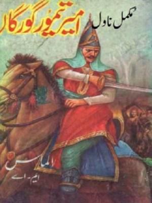 Ameer Taimoor Gorgaan Novel By Almas MA Pdf