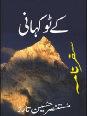 K2 Kahani By Mustansar Hussain Tarar Pdf Download