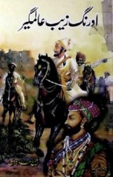Aurangzeb Alamgir by Syed Raees Ahmad Jafri Pdf