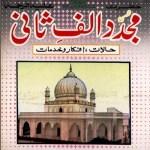 Seerat Mujaddid Alif Sani By Prof Dr Masood Ahmad Pdf