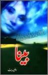Beena Novel by Razia Butt Download Free Pdf