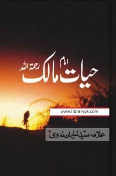 Hayat e Imam Malik By Shaykh Syed Sulaiman Nadvi Pdf