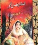 Intezar e Fasl e Gul by Nighat Abdullah Free Pdf