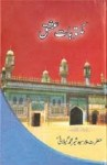 Maktoobat e Ishq By Peer Sayyad Sher Muhammad Gilani