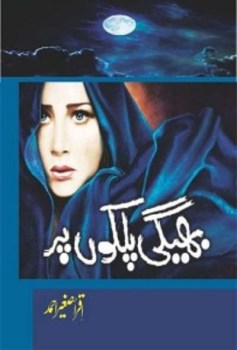 Bheegi Palkon Par Novel By Iqra Sagheer Ahmad Pdf