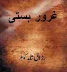 Gharoor e Hasti by Razzaq Shahid Kohler Pdf