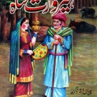 Heer Waris Shah By Peeran Dita Targarh Pdf Download