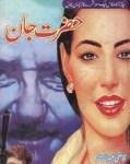 Hazrat Jaan Novel by Qazi Abdul Sattar Pdf