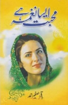 Mohabbat Aisa Naghma Hai By Iqra Sagheer Ahmed Pdf