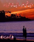 Aik Thi Aleeza Aik Tha Sheharzada Novel Pdf