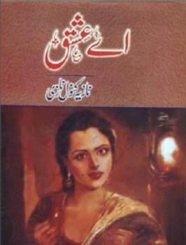 Ay Ishq by Nazia Kanwal Nazi Download Free Pdf