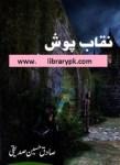 Naqab Posh by Sadiq Hussain Siddiqui Free Pdf