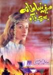 Safia Sultana O Behri Daku Novel Free Pdf